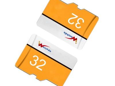 白黄高端订制商标TF卡
