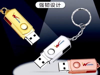 USB2.0 U盘 金属外壳旋转U盘