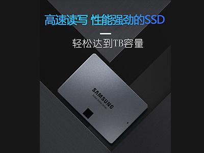 中性SATA2.5英寸固态硬盘